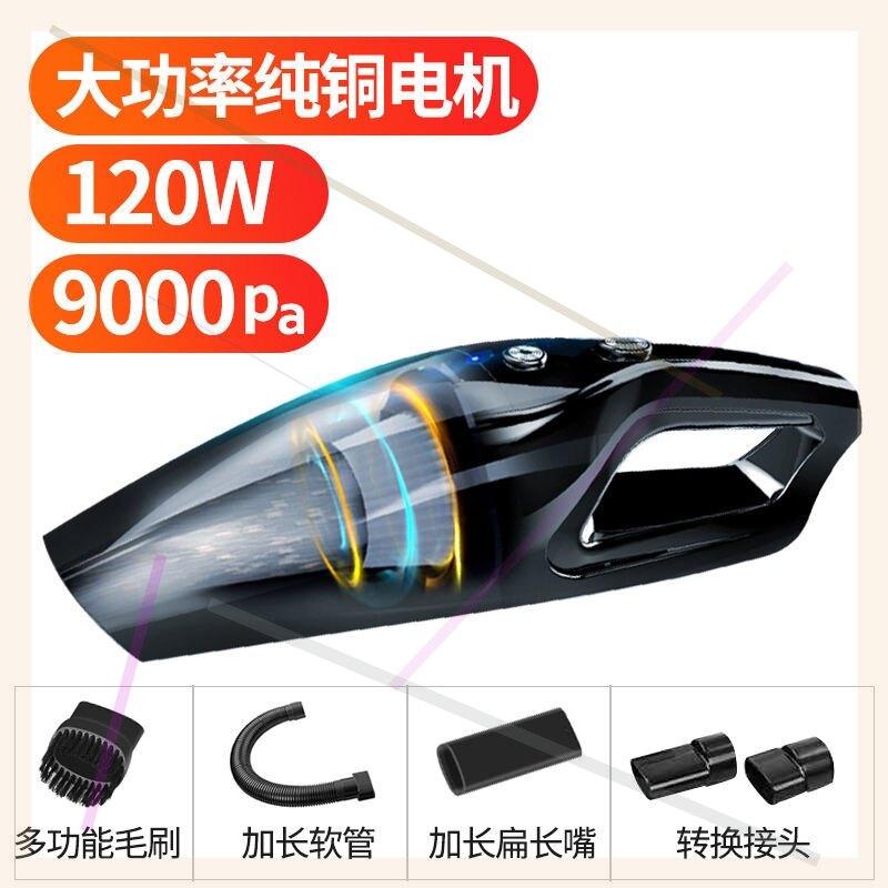 車載吸塵器車載吸塵器有線充電汽車家用大功率強吸力13000干濕車內小型手持 bw702