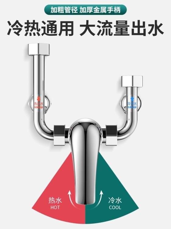 電熱水器u型混水閥淋浴開關閥冷熱水龍頭配件配大全明裝通用花灑