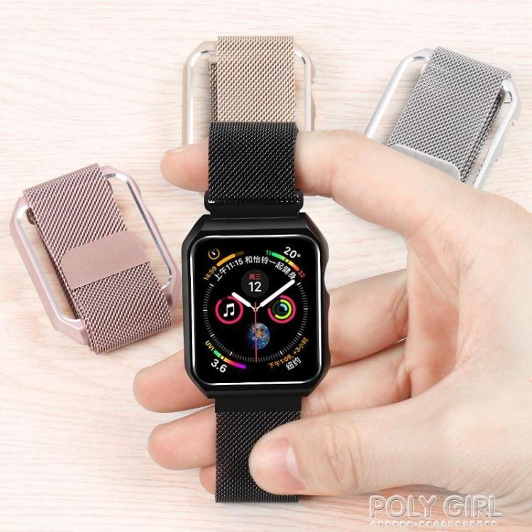 手錶帶 適用蘋果手錶apple watch錶帶米蘭尼斯iwatch5/4/3/2/1代手錶帶  夏季新品