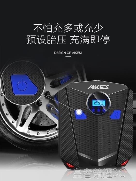 車載充氣泵 車載充氣泵小轎車便攜式汽車電動輪胎多功能12v加氣泵車用打氣筒 2021新款