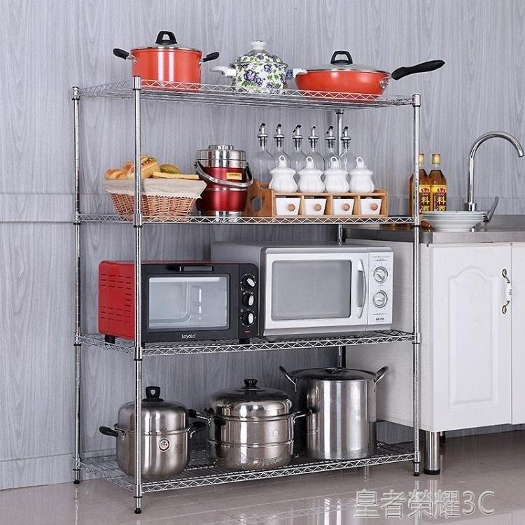 菜架 廚房用品置物架落地多層式不銹鋼色微波爐烤箱架蔬菜放鍋收納架子 2021新款