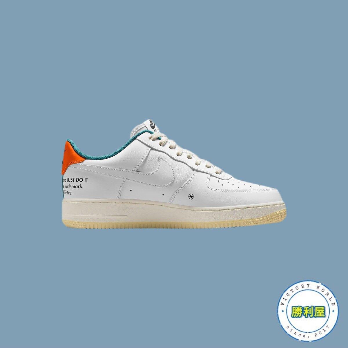 【滿2000現折200↘最高折$450】【NIKE】AIR FORCE 1 07 LE 男鞋 休閒鞋 白 綠橘 字體 標語 熱門款 DM0970-111【勝利屋】