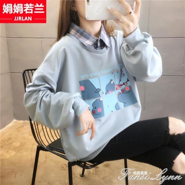 連帽T恤少女春秋裝2020新款初中高中學生韓版學院風假兩件寬鬆上衣服