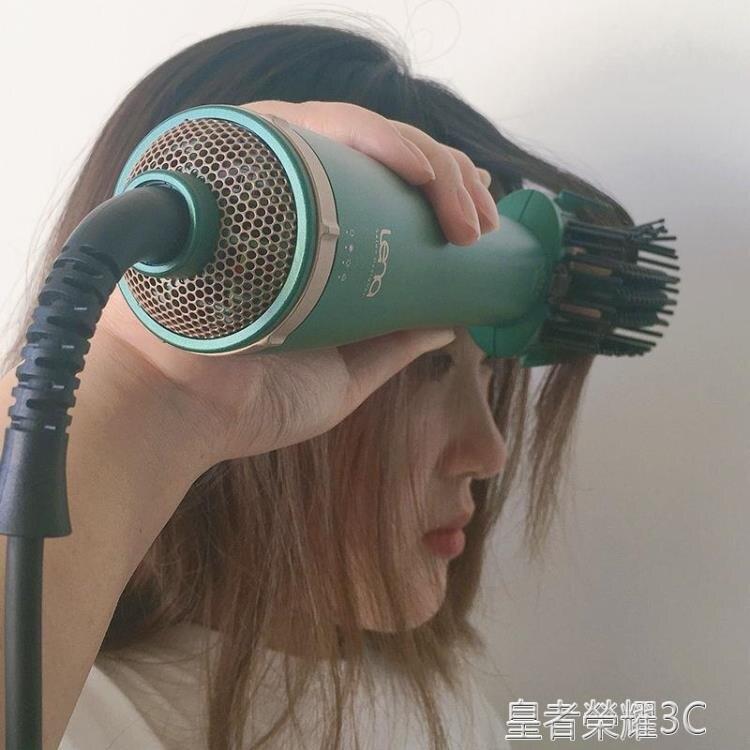 負離子直髮梳 負離子直髮梳吹風機頭髮蓬松神器家用理髮店不傷髮內扣吹風梳 2021新款