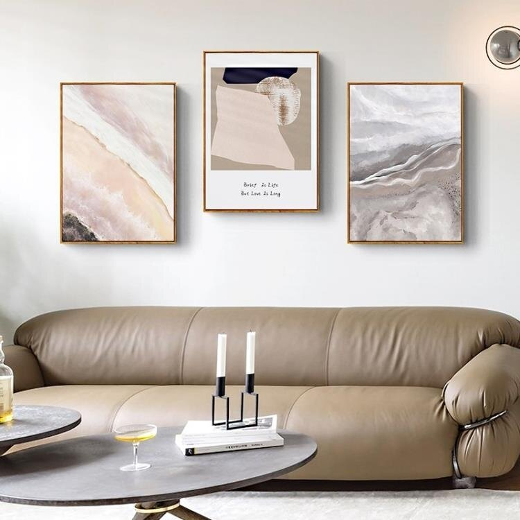 樂天優選 北歐風客廳裝飾畫沙發背景牆抽像三聯掛畫油畫風格壁畫43*63