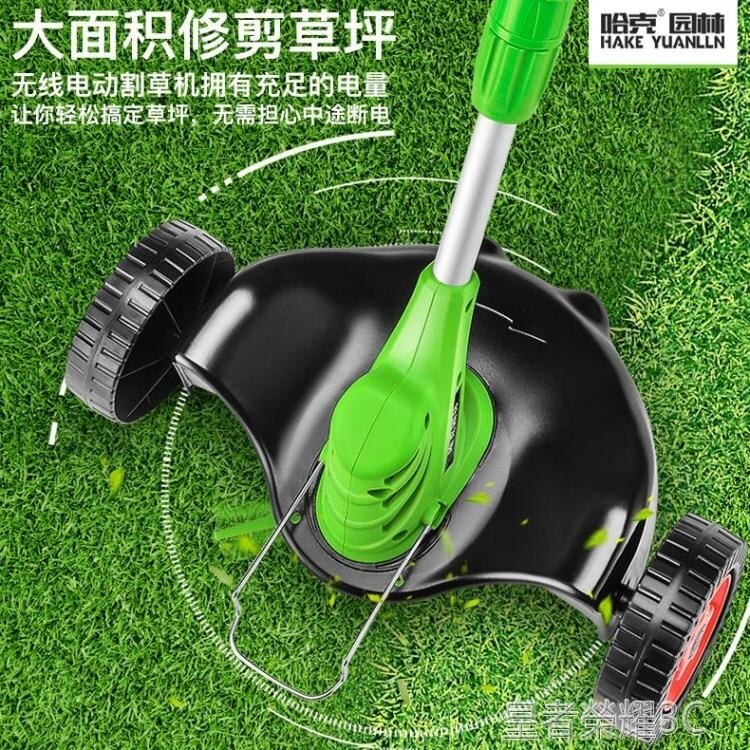 割草機 家用電動割草機打草小型多功能除草神器插電草坪機鋰電充電剪草機 2021新款