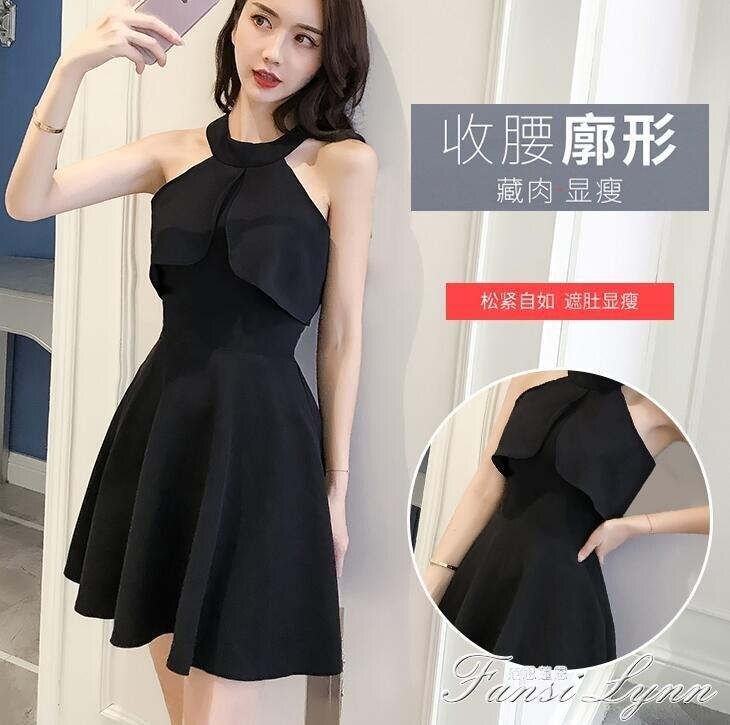 掛脖小黑裙夜店裙子女夏2019新款氣質復古收腰禮服法國小眾洋裝