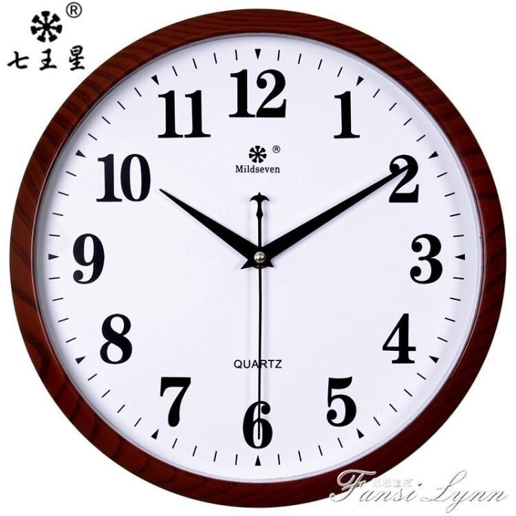 錶掛墻上鐘錶掛鐘客廳靜音時尚石英鐘掛錶創意時鐘個性簡約家用