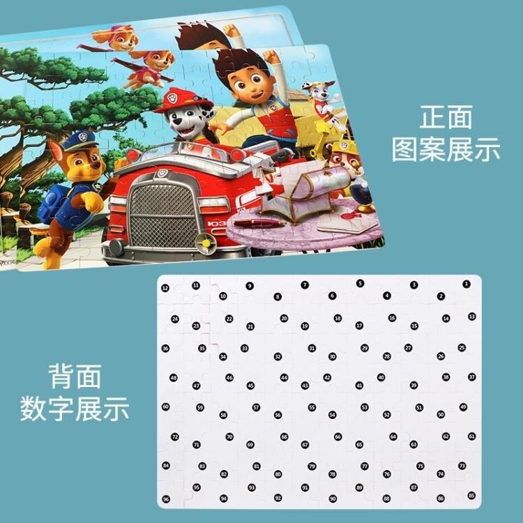 拼圖益智2寶寶3-4-5-6-7歲兒童木質動物拼板以上高難度玩具100片12 愛尚優品