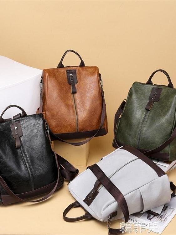 後背包 兩用復古雙肩包背包女包新款時尚包包百搭大容量休閒書包旅行 2021新款