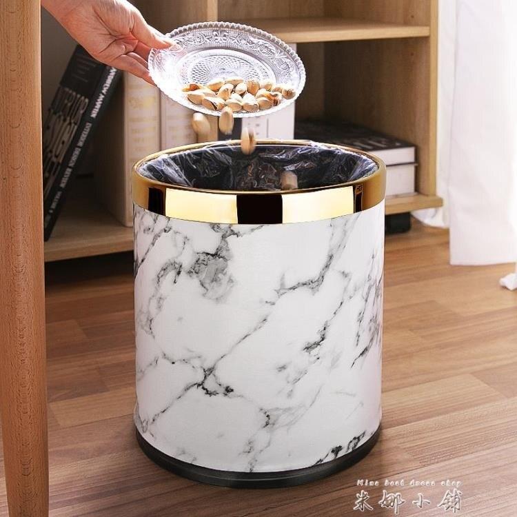 垃圾桶家用客厅创意高档圾厨房卧室厕所卫生间轻奢北欧风ins简约