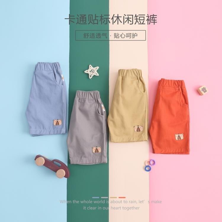 齊齊熊寶寶短褲純棉2021新款兒童五分褲新疆棉男童中褲嬰兒褲子夏 愛尚優品