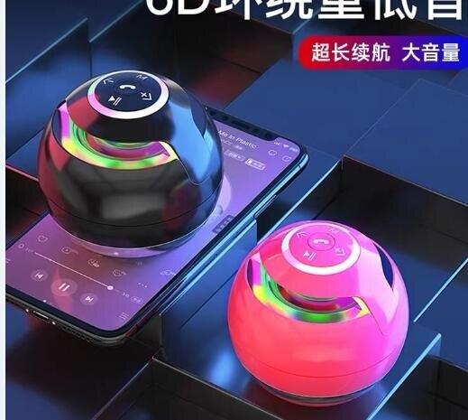 七彩燈帶閃光無線藍芽音箱超重低音炮迷你小音響插卡戶外便攜式手機立體