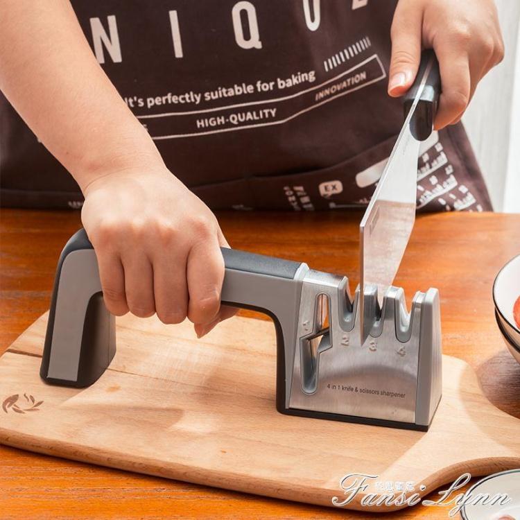 廚房磨刀神器剪刀專用磨刀石德國多功能磨刀器神器家用快速磨菜刀