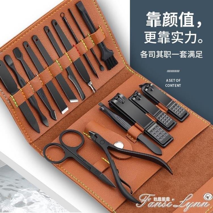指甲鉗套裝德國家用甲溝鷹嘴鉗男女士專用指甲刀修剪手腳指甲神器