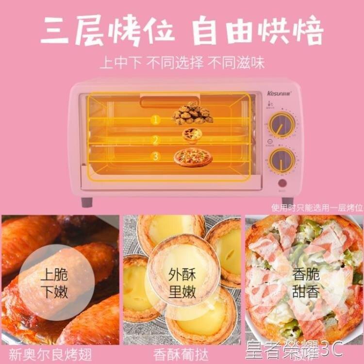 烤箱 TO-128電烤箱蛋糕面包烤箱家用控溫烘焙小型迷你烤箱 2021新款