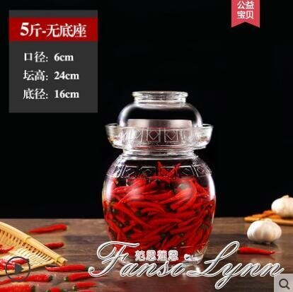 泡菜壇子玻璃加厚大號四川酸菜壇子家用密封咸菜玻璃缸泡菜罐腌菜