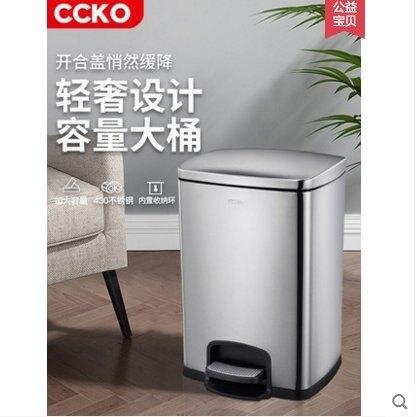 樂天優選 垃圾桶家用廚房大號客廳臥室衛生間有蓋創意不銹鋼腳踏式