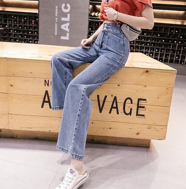 寬管牛仔褲網紅高腰牛仔褲女新款夏季矮個子闊腿褲直筒寬鬆顯瘦拖地褲子 全館免運