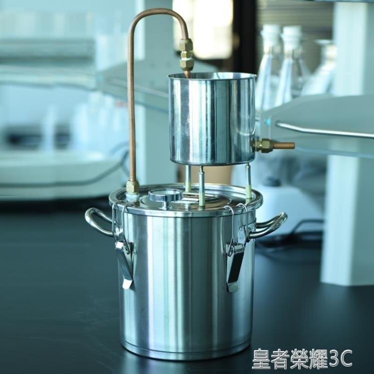 釀酒器 紫銅蒸餾器家用白蘭地純露小型釀酒設備蒸酒器釀酒設備 2021新款