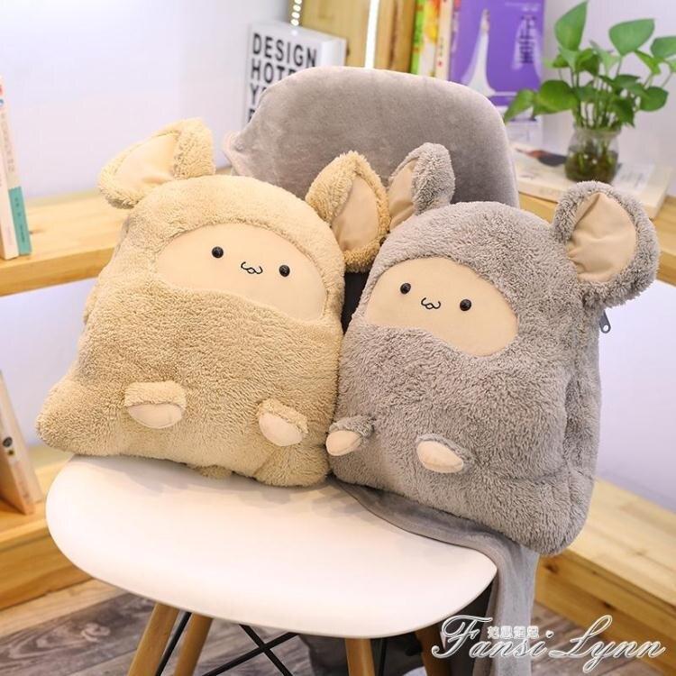 抱枕被子兩用辦公室枕頭毯子二合一珊瑚絨午睡靠墊三合一體車載