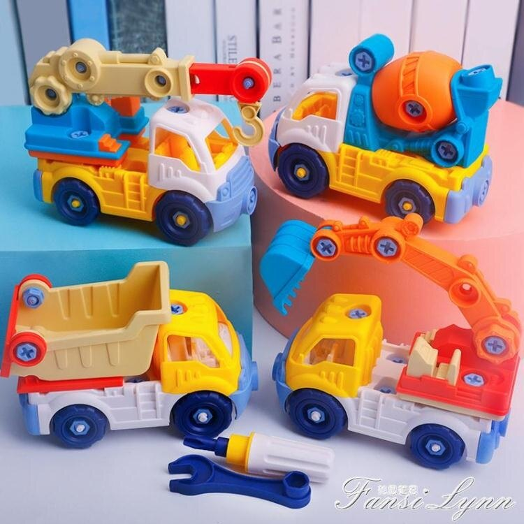 兒童可拆卸擰螺絲玩具男孩1-3歲2寶寶益智力組拼裝拆裝挖機工程車