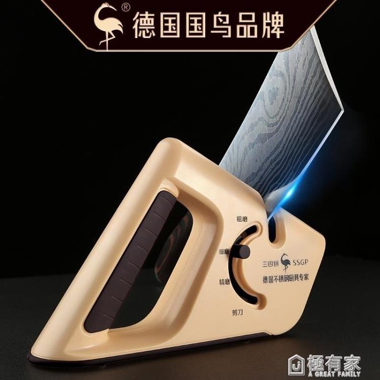 德國ssgp磨刀神器廚房磨刀石磨刀棒家用快速磨刀磨菜刀剪刀磨刀器