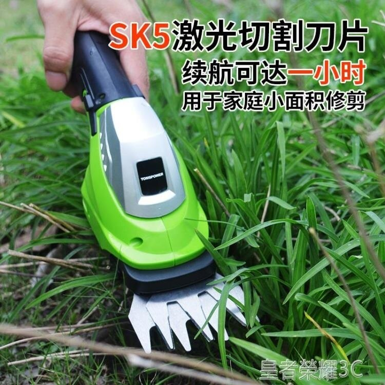 割草機 鋰電池割草機剪草機電動小型家用充電式多功能除草機綠籬修枝剪機 2021新款