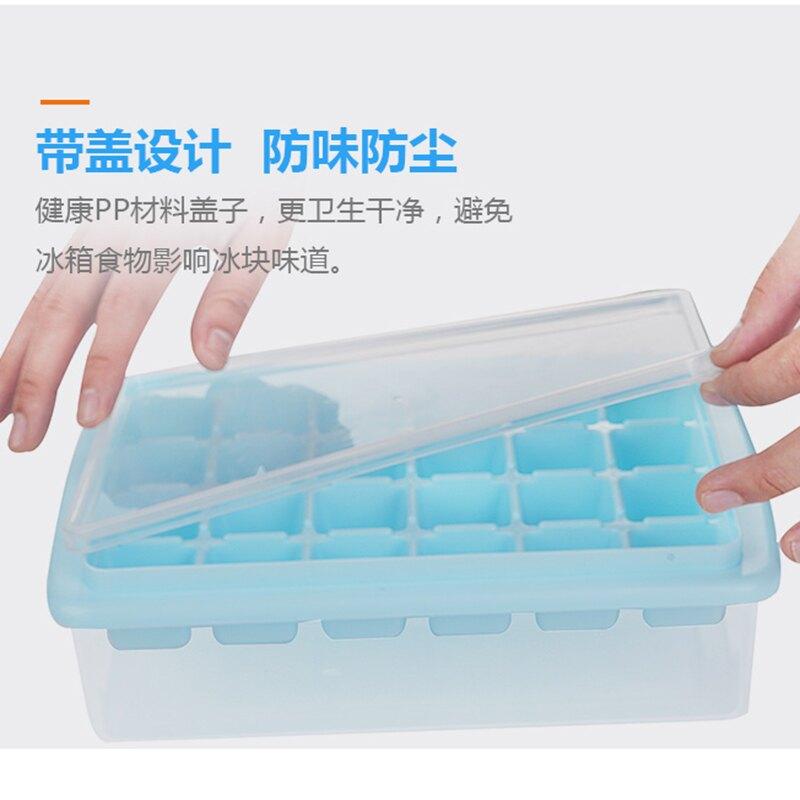 製冰神器 冰格冰塊制冰盒冷凍模具速凍器家用冰箱自制凍冰球神器帶蓋33格