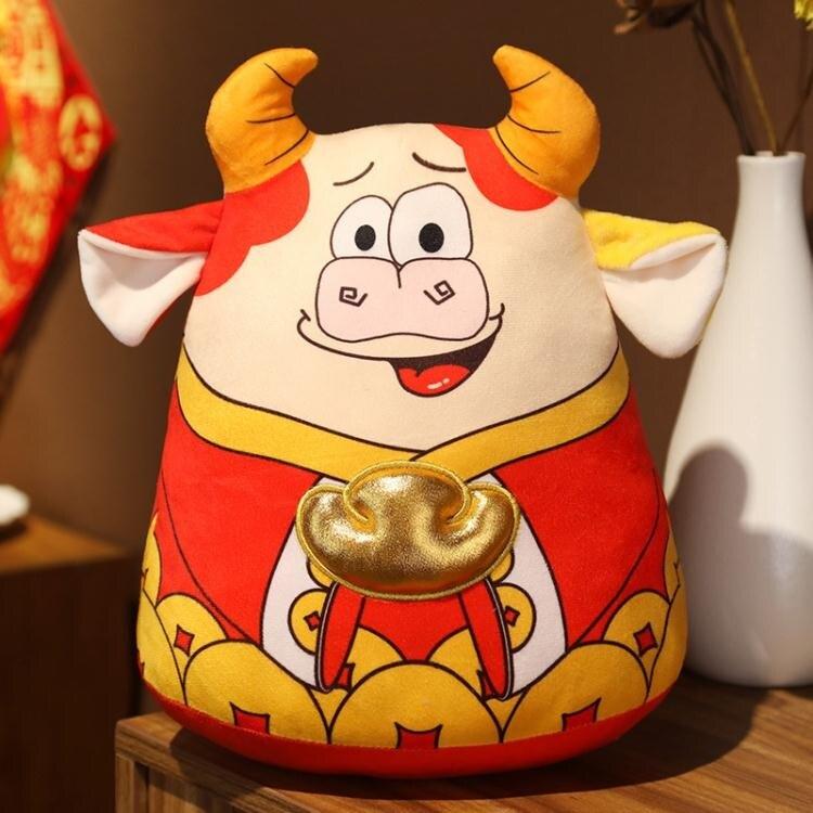 牛年新年春節裝飾過年場景布置掛件年貨家用室內客廳創意喜慶 蘇菲小店
