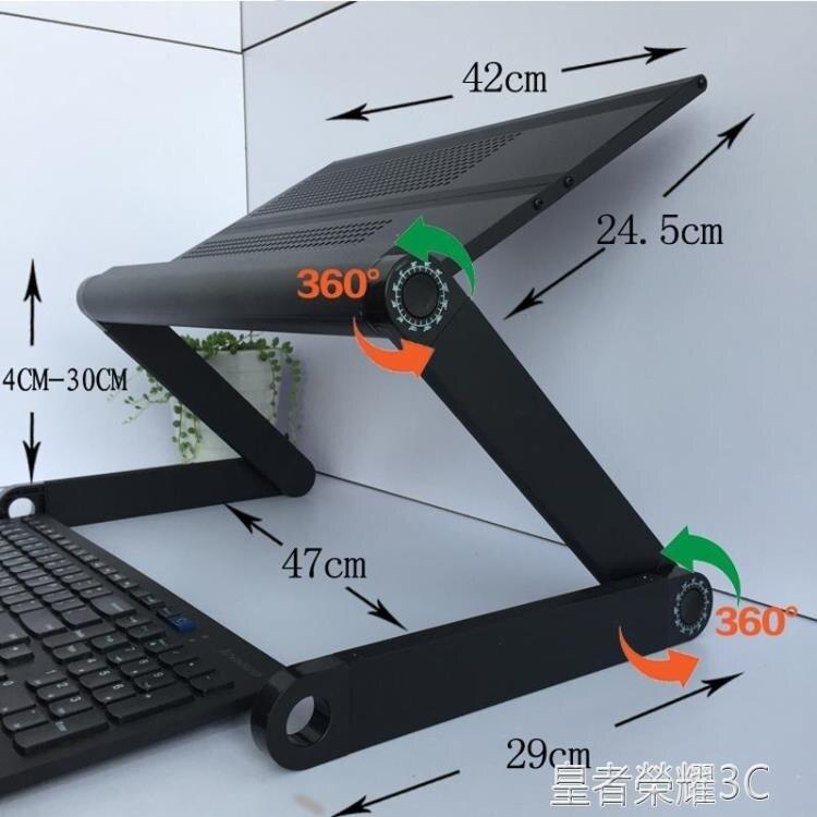 筆電架 筆電支架折疊升降增高墊電腦桌面散熱器底座站立辦公托架 2021新款