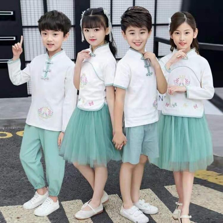 兒童民國風演出服裝中國風小學生合唱服男女童漢服夏季國學表演服 愛尚優品