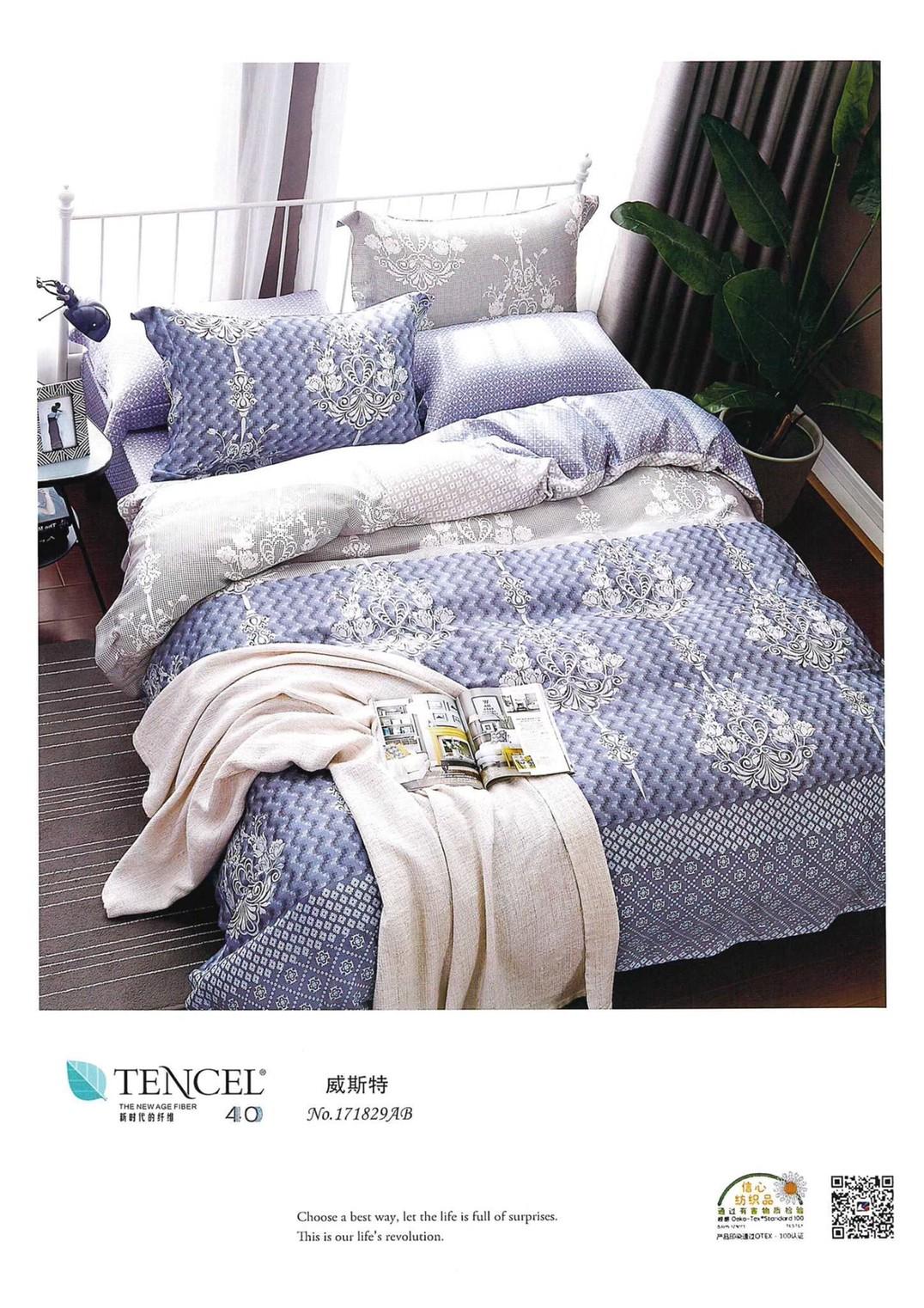 【特惠純天然】威斯特7件式天絲鋪棉床罩組