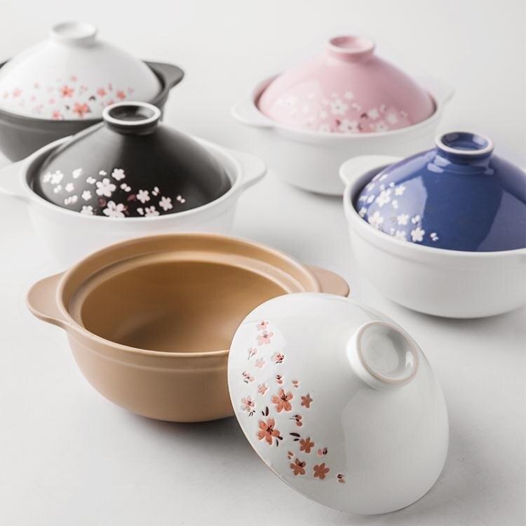創意個性日式手繪耐高溫明火陶瓷雙耳帶蓋砂鍋湯鍋煲仔飯鍋禮盒裝