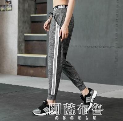 速乾褲 運動褲女夏薄高腰收口健身房訓練瑜伽寬鬆跑步速干彈力健身九分褲 四季小屋