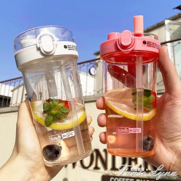 可愛少女心吸管杯大人ins風小清新便攜塑料水杯子簡約創意雙飲杯