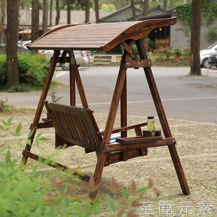 戶外秋千防腐實木碳化成人吊椅室內外庭院別墅木頂蕩秋千花園搖椅