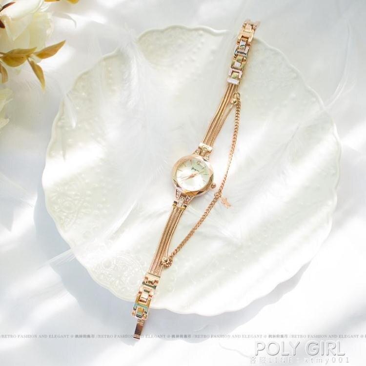 鋼帶經典復古女士手錶女ins防水韓版新款簡約石英錶星星手練女錶 夏季新品