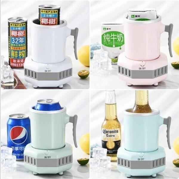 110V快速製冷杯桌面冷飲機速冷杯辦公室冰迷你420M 快速製冰杯 冷飲機 速冷杯冰鎮神器