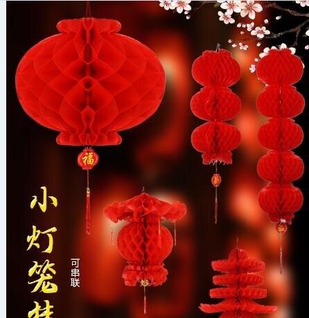 小紅紙燈籠串掛飾戶外室內牛年春節新年裝飾過年春節場景布置用品 蘇菲小店