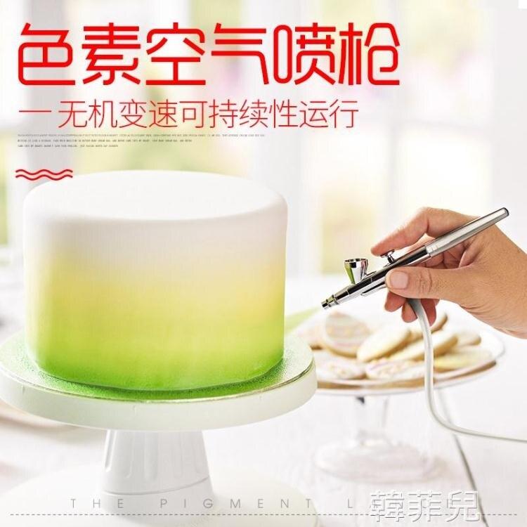 噴砂機 烘焙色素噴機巧克力噴槍蛋糕噴槍 慕斯噴霜 液體色素上色噴筆氣泵 2021新款
