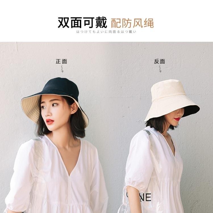 漁夫帽女日系網紅款太陽帽子夏天韓版潮百搭薄款時尚遮陽帽防曬帽