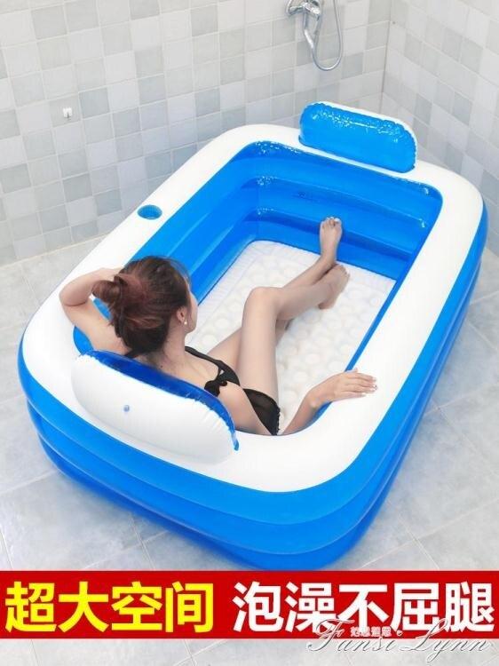 家用摺疊充氣浴缸大人泡澡桶大號可坐躺兒童洗澡桶雙人浴盆加厚女