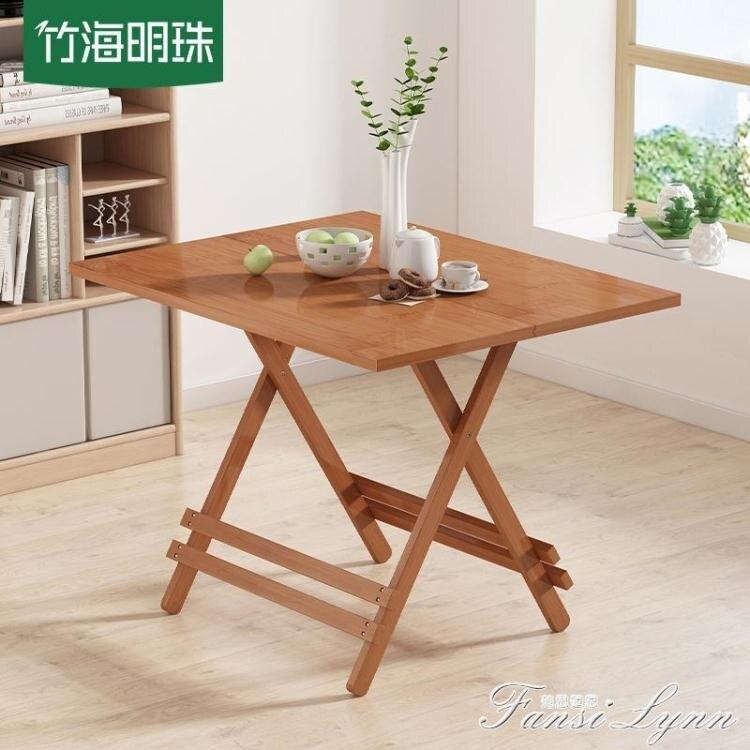 竹子可摺疊桌子擺攤家用便攜式戶外吃飯小戶型出租屋簡易圓餐桌椅