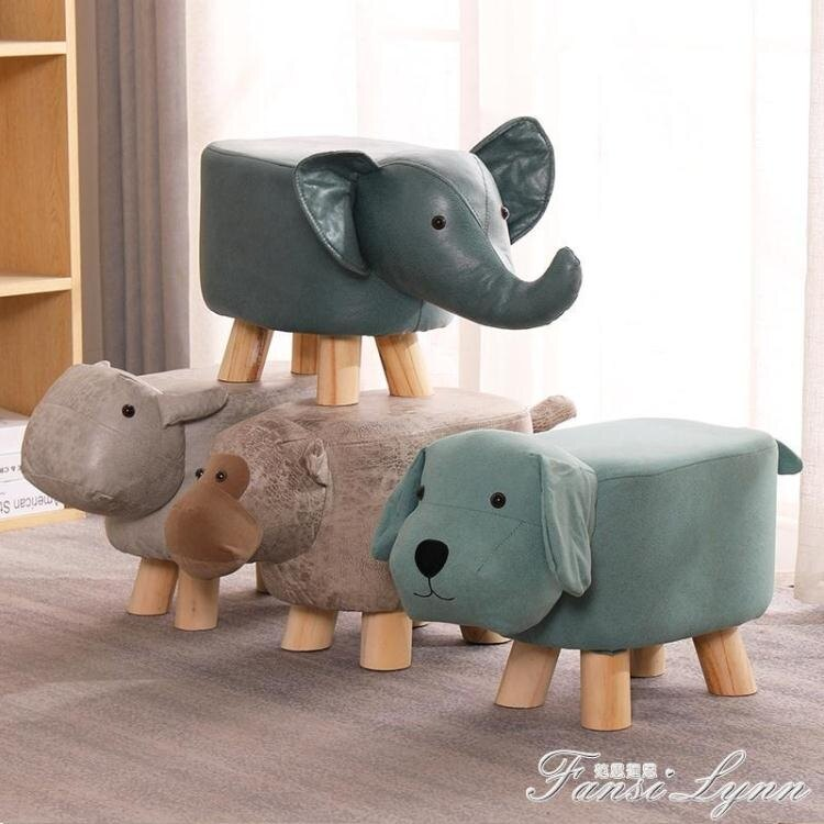兒童凳子卡通小鹿板凳家用創意小牛大象沙發換鞋凳實木動物凳矮凳