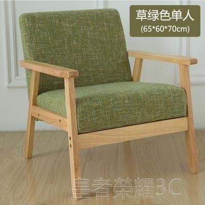 沙發 奶茶店桌椅組合甜品咖啡廳簡約清新椅子辦公休閒洽談雙人卡座沙發 2021新款