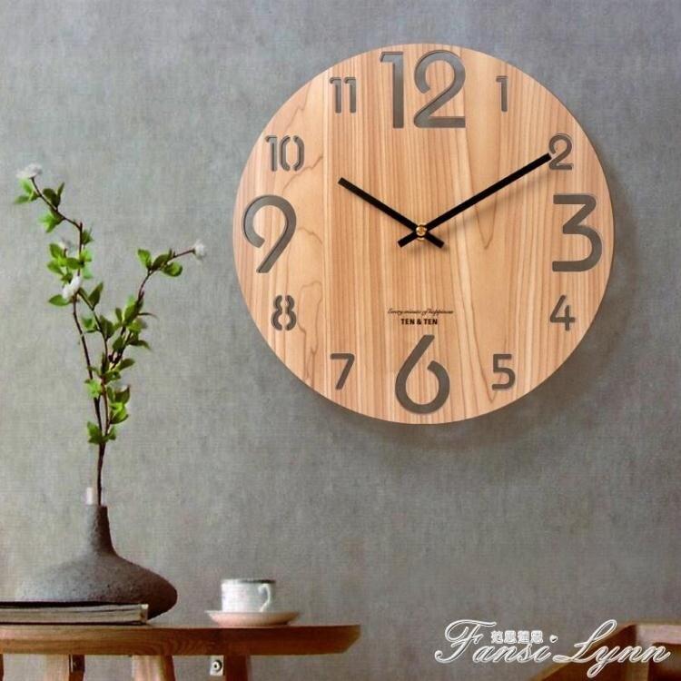 木制掛錶簡約現代鐘錶時尚北歐木質掛鐘客廳家用創意靜音木紋時鐘