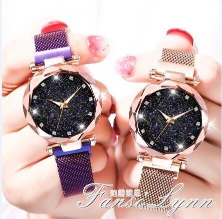 女士手錶女時尚防水女學生2020年新款潮流韓版氣質簡約女錶石英錶