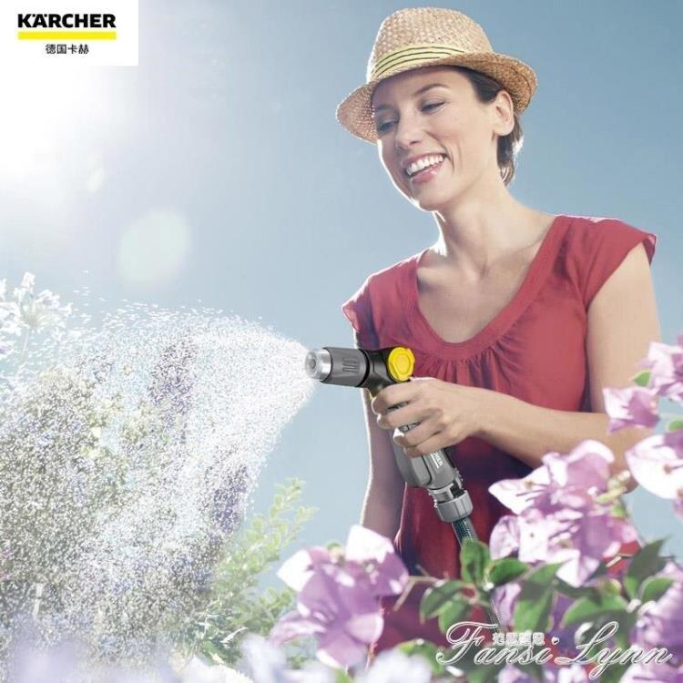 德國凱馳集團karcher卡赫園藝花園噴槍澆水澆花噴頭洗車水槍套裝