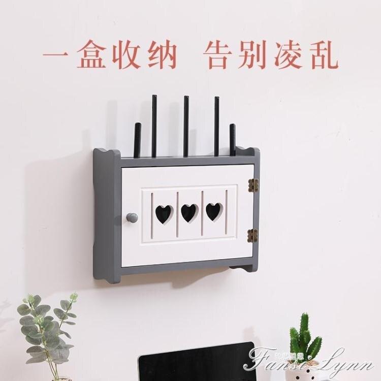 無線路由器免打孔收納盒wifi機頂盒置物架實木多媒體箱遮擋裝飾